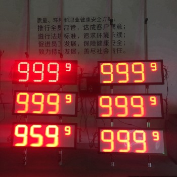 LED time temperature display, LED time temperature display