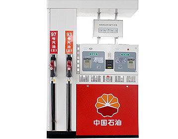 China Zcheng Yangtian Series White Fuel Dispenser with