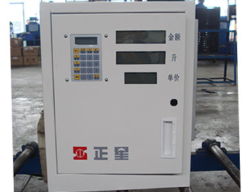 Fuel Dispenser Oil Suppliers, all Quality Fuel Dispenser