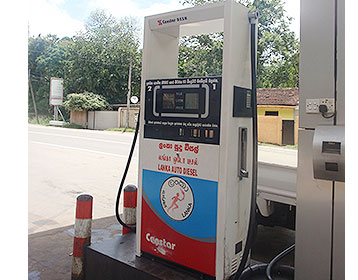 Remanufactured Bennett Gas Pumps and Dispensers : ARK