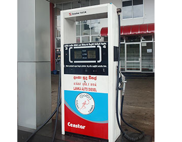 fuel pumps/CS30 Series fuel pump dispenser in gas station