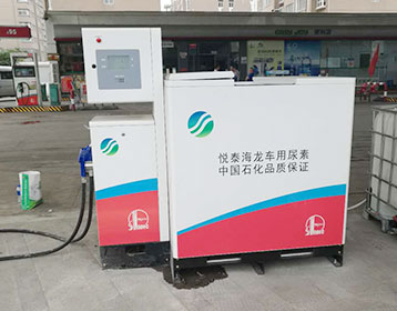 Electric parts, Electric parts direct from Zhejiang