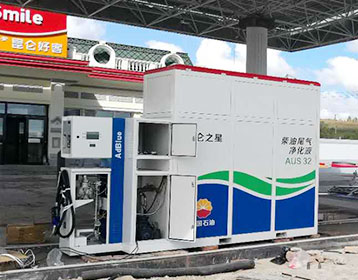 Automatic Nozzles Gas Station OPW Retail Fueling