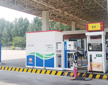 China Keypad For Fuel Dispensers, Keypad For Fuel