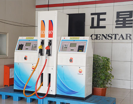 The Fuel Dispenser Vanguard News