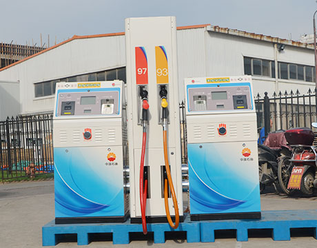 Fuel Dispenser at Best Price in India