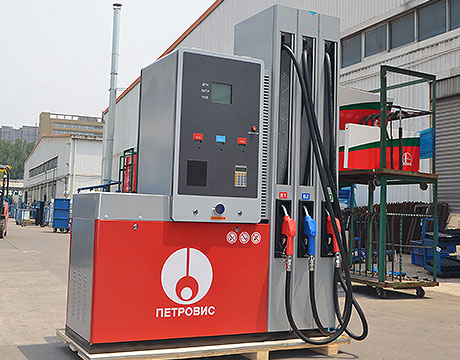 Fuel Dispensers For Sale, Wholesale & Suppliers Censtar