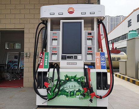 double hose fuel dispensers