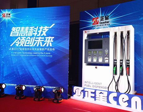 China Gas Station Fuel Dispenser Pump for Sale China