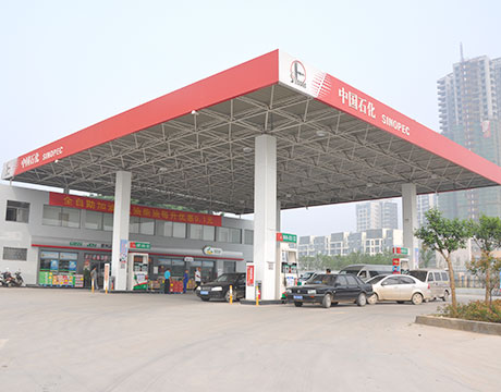 CNG FILLING STATIONS IN NAGPUR MAHARASHTRA