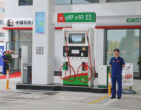 how can I get a CNG filling station in my area? Natural