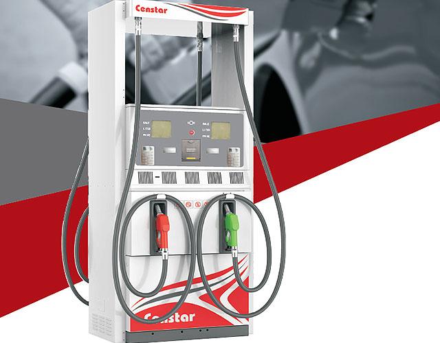 gilbarco fuel dispenser base dimension - Censtar Science and